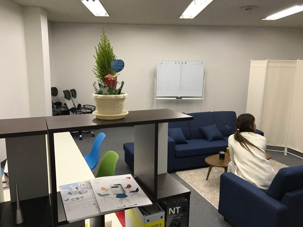 2017年1月19日 熊本オフィス オープン