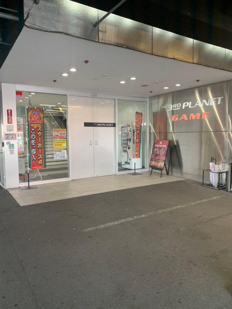 11月28日 サードプラネット 山口店様 納品
